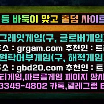 클로버게임홀덤주소√《「㉿ HON200.COM ㉿」》√클로버게임홀덤주소