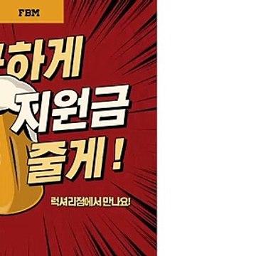 FX리치【에프비엠.COM】가치투자점れ.FX렌트㈚.베스트⑽.코인월드ニ.지원금╈.FX타워⅛.은차트ㅮ.FX타워Ⅲ.C