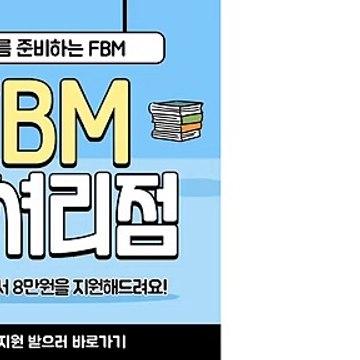 FX스윙【에프비엠.COM】순창점ⓘ.FXPARK⒟.실시간ß.FX한국㈌.환전㈓.FXPARK㈔.롤링㉪.FXPARK↗.C