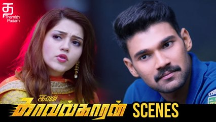 Ivankavalkaran Tamil Movie Scenes | Why are the goons after Mehreen Pirzada? | Kajal Aggarwal