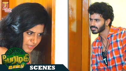 Perazhagi ISO Latest Tamil Movie Scenes | Photographer finds out the hidden secret | Thamizh Padam