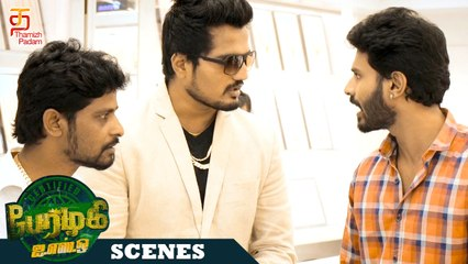 Perazhagi ISO Latest Tamil Movie Scenes | New lifestyle brings New offers | Thamizh Padam