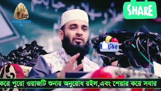 কি সুন্দর বয়ান শুনে   দেখুন মন বরে যাবে #Islamic vlogs bd