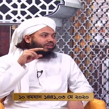 Islamic short Clip┆তাওবা┆Tauba┆Madani Channel Bangla