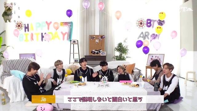 【BTS FESTA 2020】BTS7周年❤︎誕生日パーティー (방탄생파) 0613【防弾少年団BTS日本語字幕】