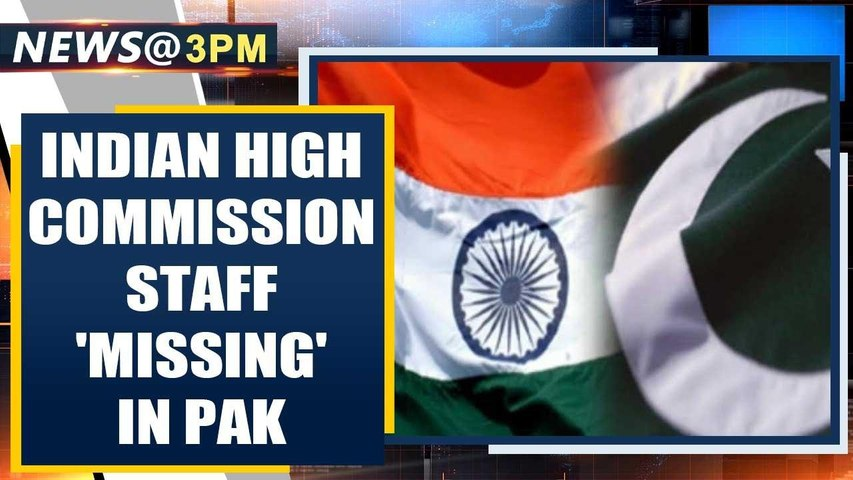 Missing Indian High Commission staff in Pakistan: Efforts on to trace the two | Oneindia News