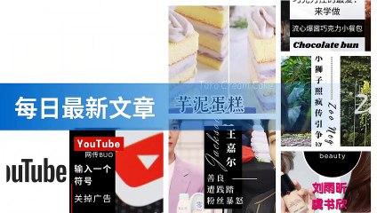 goody25.com-copy1-20200615-18:34