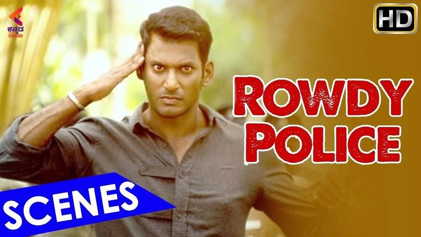 Rowdy Police Best Scene | Vishal | Latest Dubbed Sandalwood Movies | Kannada Filmnagar