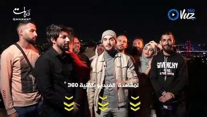 Zouhair Bahaoui - Favor (Behind The Scenes)   (زهير البهاوي - كواليس الأغنية الجديدة (فابور