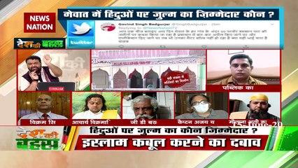 मेवात से कोई पलायन नहीं कर रहा है :कैप्टन अजय यादव, कांग्रेस नेता