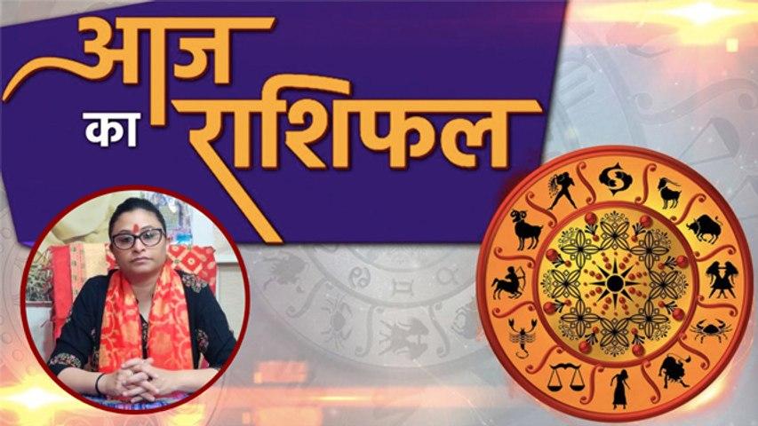आज का राशिफल 16 June 2020   Aaj ka rashifal   Today's Horoscope   Deepali Dubey   Boldsky