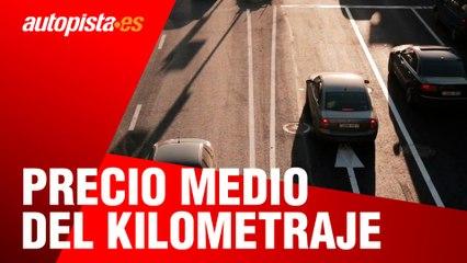 Precio medio del kilometraje en los viajes en coche: ¿cuál es?