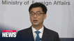 S. Korea to call for UNESCO to ensure Japan's fulfils its pledge to honor wartime forced labor victims