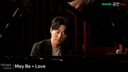 Yiruma - Yiruma - May Be / Love