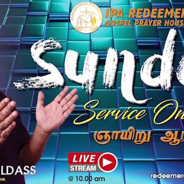 Online Sunday Service 7 JUNE 2020~2