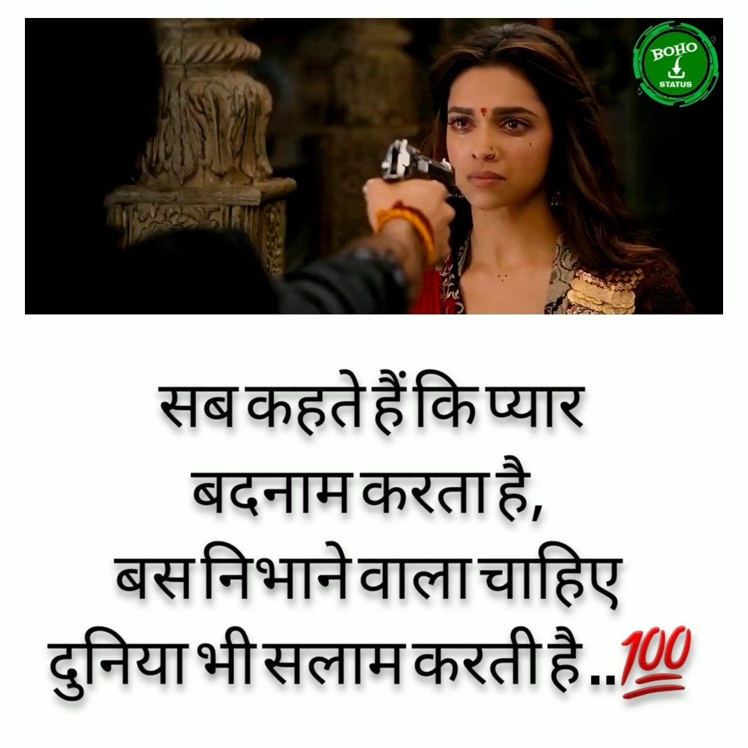 Ram-Leela Love Whatsapp Status | New Love Status 2020 | Love status | Love story status 2020 | New r
