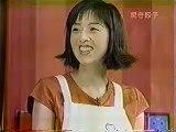 餃子 ゲスト:高岡早紀 チュボーですよ アシスタント�