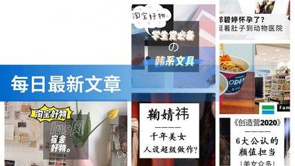 goody25.com-copy1-20200617-18:34