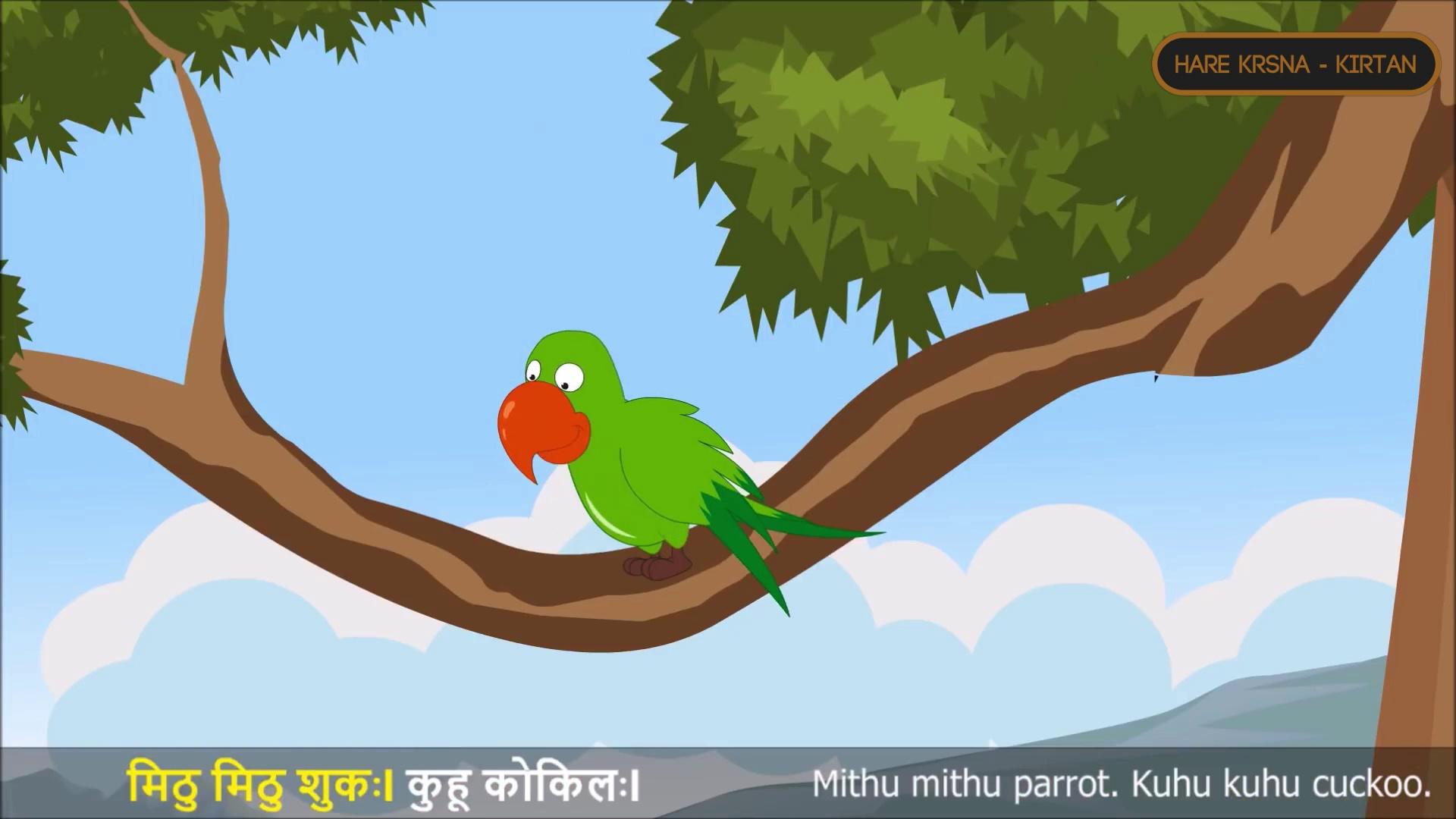 Bird | Sanskrit Rhymes — 9 (खगाः) | whistle | Kids | Animated rhyme | Sanskrit language | learn vowels Nursery Rhymes For Kids |