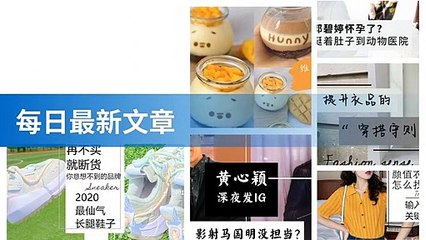 goody25.com.my-copy1-20200618-14:38
