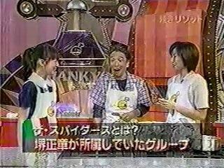 焼きリゾット ゲスト:山川恵里佳  チュボーですよ 雨宮塔子 2000/6/17