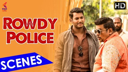Vishal Highlight Scene | Rowdy Police Movie | Latest Dubbed Sandalwood Movies | Kannada Filmnagar