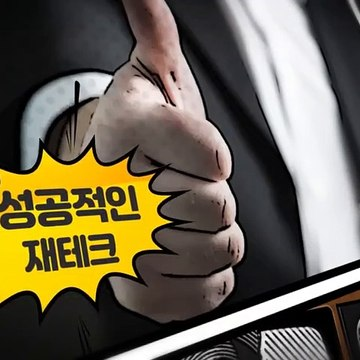 GSBM 조조점 신규가입자 5만원!!