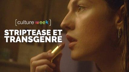 Culture Week by Culture Pub - Striptease et Transgenre