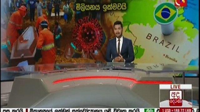 Derana News 20-06-2020