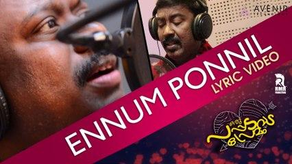 Ennum Ponnil Lyric Video | Oru Pappadavada Premam Malayalam Movie | Rajesh Babu K | Jassie Gift