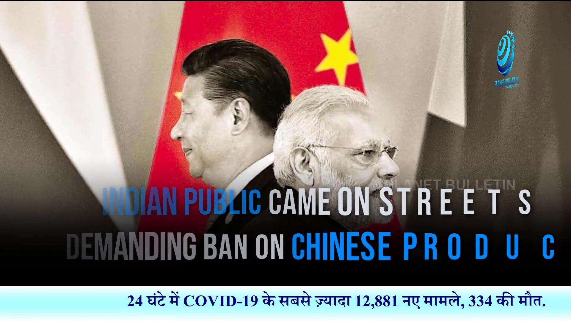 Today's Top News : India- China Face-Off #indiachina #india #latestnews