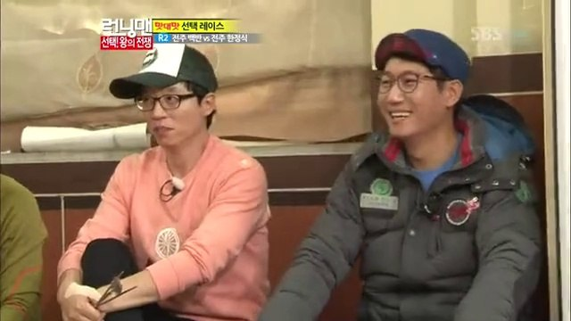 Running Man EP 124 part 2 (english subtitle)