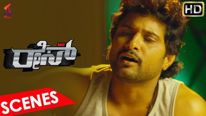 Race Kannada Movie Highlight Scene | Raksha | Latest Sandalwood Movies | Kannada Filmnagar