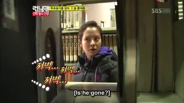 Running Man EP 124 part4 (english subtitle)