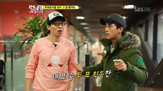 Running Man EP 124 part5 (english subtitle)