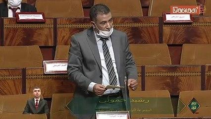 برلماني يسائل الوزير أمكراز حول عدم تسجيل مستخدميه بصندوق CNSS