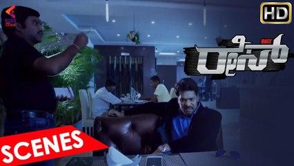 Race Kannada Movie Comedy Scene   Raksha   Latest Sandalwood Movies   Kannada Filmnagar