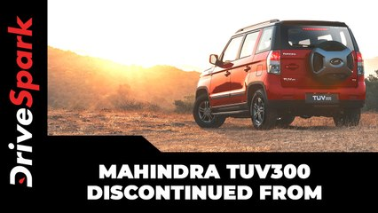 Mahindra TUV300 Discontinued From Indian Market | Removed From Website