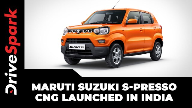 Maruti Suzuki S-Presso CNG Launched In India | Specs, Features, Variants & Other Details