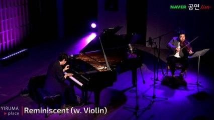 Yiruma - Yiruma - Reminiscent With A Violin