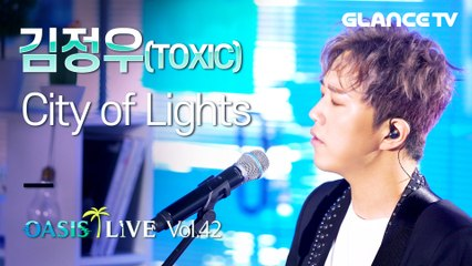 Top band TOXIC Kim Jung-woo Solo 'City of Lights' his exciting newtro sound!!ㅣOASIS LIVEㅣ
