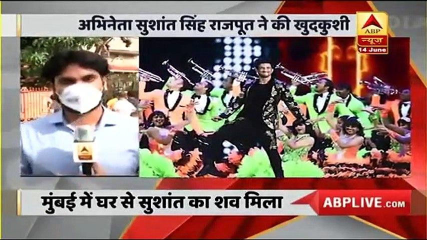 Sushant Sing Rajput Ke Marne Se Pehale Ke Kuch Baatein #SushantSingRajput #SushantSing #Sushant