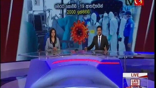 Derana 10.00 News - 24-06-2020