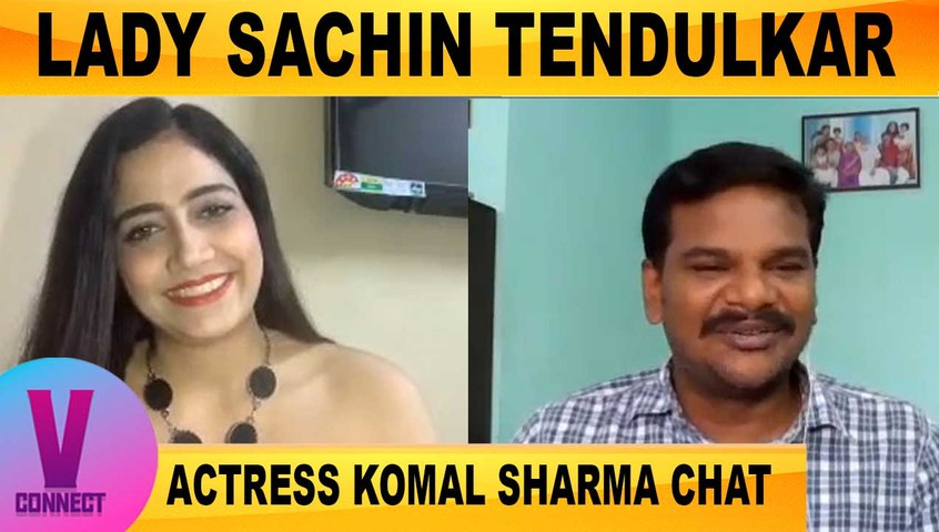 V-CONNECT  ACTRESS KOMAL SHARMA CHAT  என்னோட VOICE அப்பிடித்தான்  FILMIBEAT TAMIL