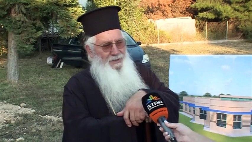 Ο Αρχιεπίσκοπος Ιερώνυμος θεμελίωσε βρεφονηπιακό σταθμό και ...