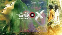 Chitram X Movie Trailer | Latest Movie Trailers