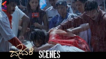 Priyanka Upendra Gets Emotional   Devaki Kannada Movie Scenes   Aishwarya Upendra  Kannada Filmnagar