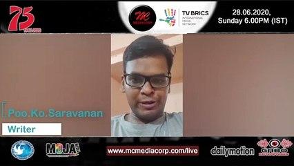 Poo. Ko. Saravanan IRS briefing about UNKNOWN STALINGRAD   TV BRICS   MC MEDIACORP   Dailymotion   GABO ENTERPRISES