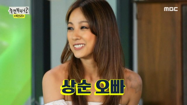 """[HOT] Lee Sang-soon, the composer of """"Here at the Beach"""" again?, 놀면 뭐하니? 20200627"""