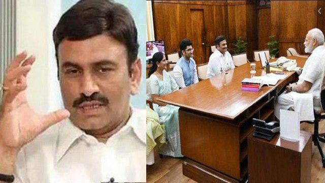 Raghurama Krishnam Raju ఎపిసోడ్ తో BJP లో చీలికలు!! || Oneindia Telugu